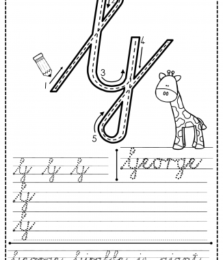 Cursive writing – Capital letters